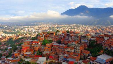 покупка домов в Венесуэле за криптовалюту Petro