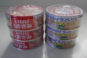 筋トレ ツナ缶 ささみ缶
