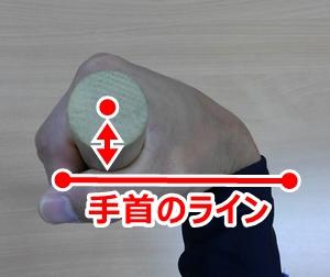 マッスルアップ 握り方 鉄棒