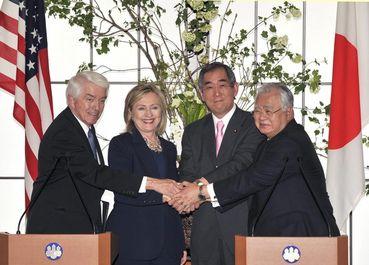 Clinton Chamber