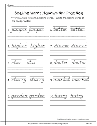 Best Worksheets By Madison