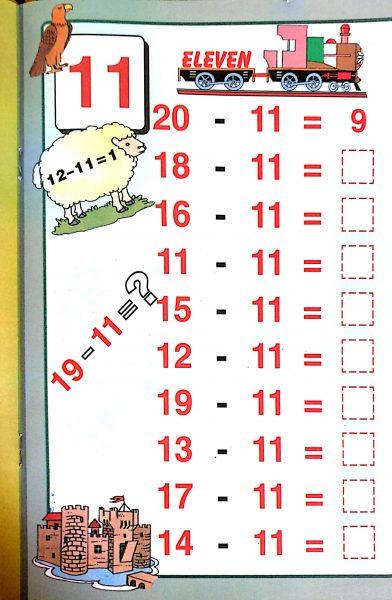 Download Free Printable Math Worksheets Subtraction For Kids