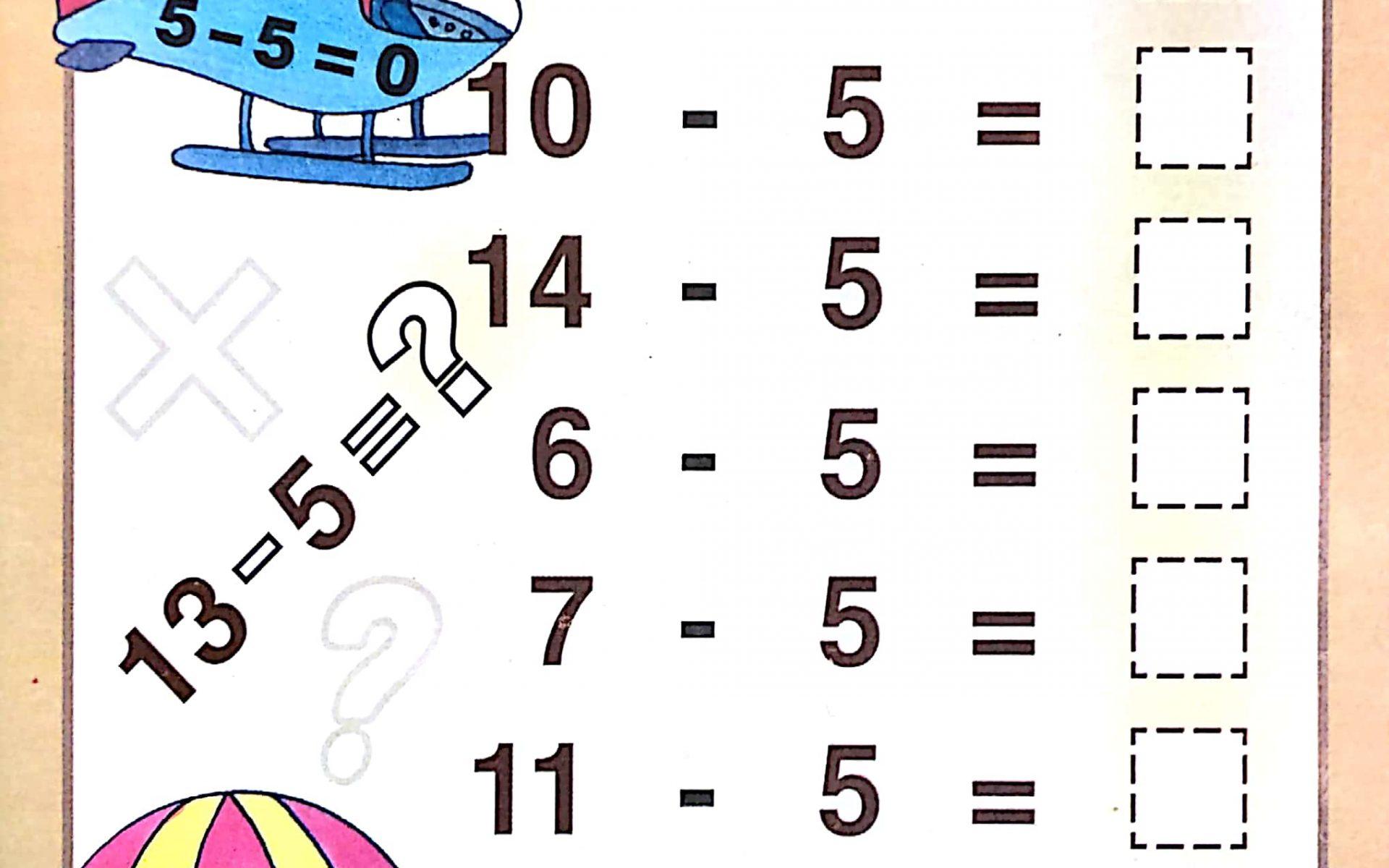 Subtraction Worksheets For 1st Grade