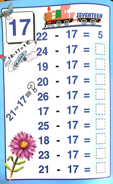 2 Digit By 2 Digit Multiplication Worksheet On Grid Paper