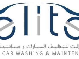 Elite Car Washing & Maintenance