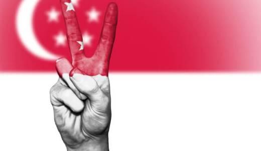 シングリッシュと呼ばれるシンガポールの英語の訛りについて