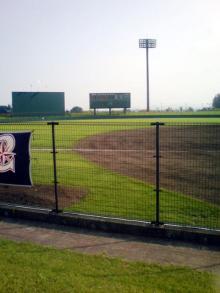 大野レインボースタジアム