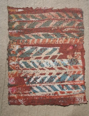 Indian Rug by Susi Hall