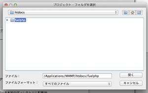 スクリーンショット 2012-11-21 22.43.36