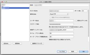 スクリーンショット 2012-11-21 22.44.48