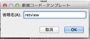スクリーンショット 2012-11-21 23.38.23