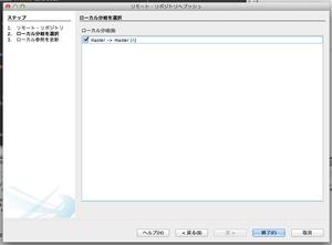 スクリーンショット 2012-11-21 23.44.32
