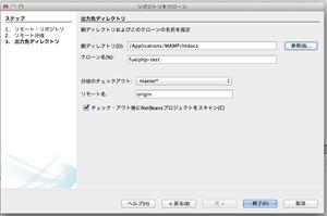 スクリーンショット 2012-11-21 23.49.44