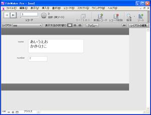 2013-04-01_11h38_37