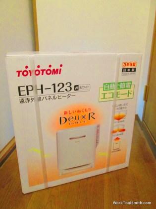 EPH-123の箱