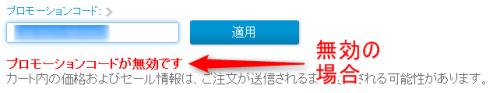 VMware Coupon 2013-12 (3)