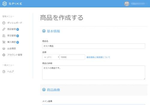 screenshot_0074