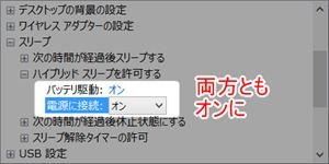 capture_07