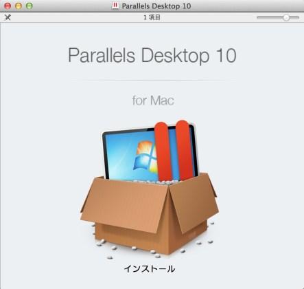 Parallels_Desktop_10