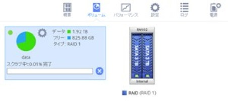 screenshot_0002