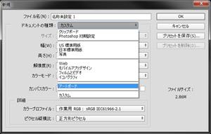 screenshot_0166