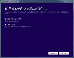 screenshot_0227