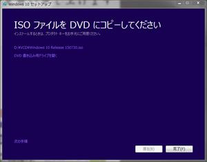 screenshot_0229
