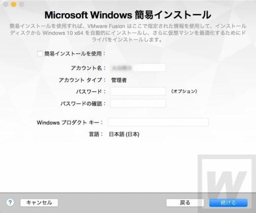 VMware Fusion 8 Review 016