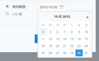 screenshot_0316