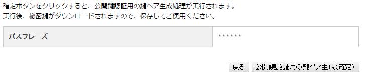 screenshot_0048.png