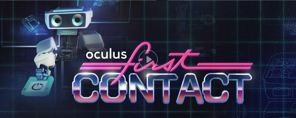 Oculus First Contact.jpg
