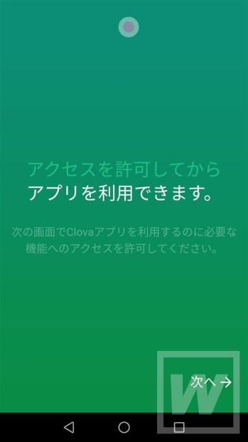 LINE-Clova-Review-04