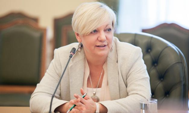 Ukraine: Prosecutor General (PG) summons former officials of Pororshenko's government for questioning