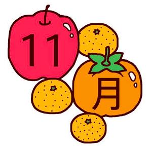 日本 海外カレンダー11月