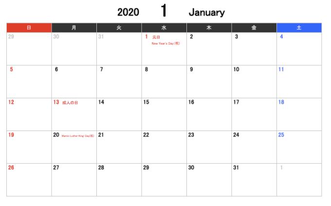 2020年 日本とアメリカ祝日カレンダー エクセル