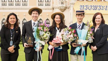 National-Youth-Awards