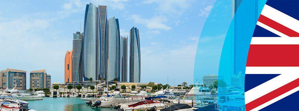 British-Schools-Abu-Dhabi
