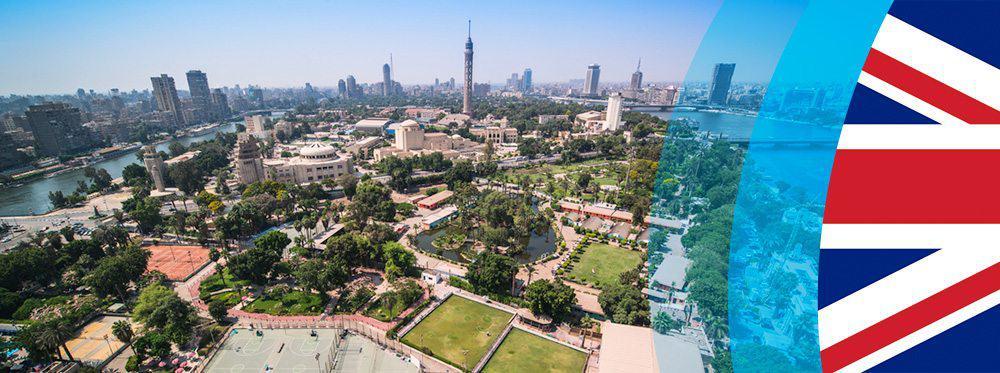 British-Schools-Cairo