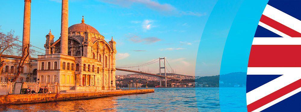 British-Schools-Istanbul