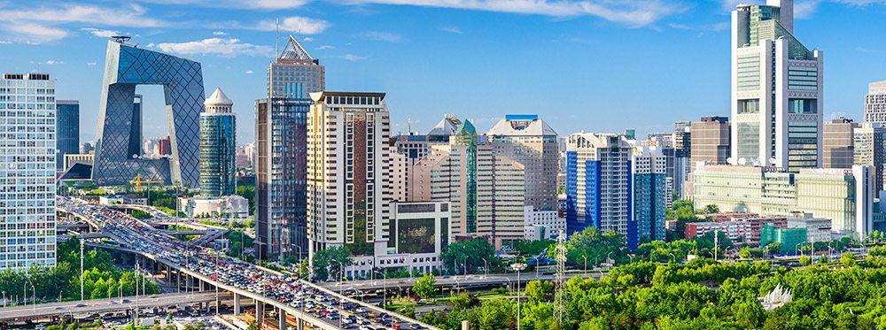 Best schools -Beijing – chaoyang