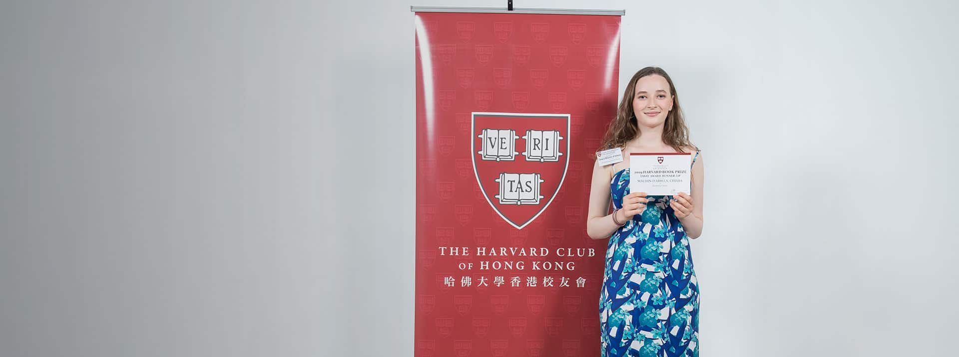 The Harbour School Clinches First Runner-Up in Prestigious Harvard Book Prize Essay Award