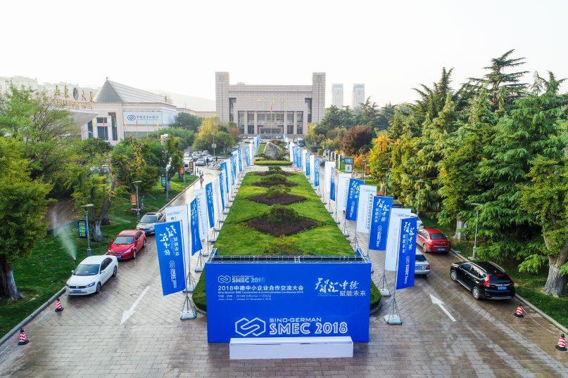 last year event location World technology leaders award 2018