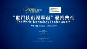 World Technology LEader Award - Keynote speaker