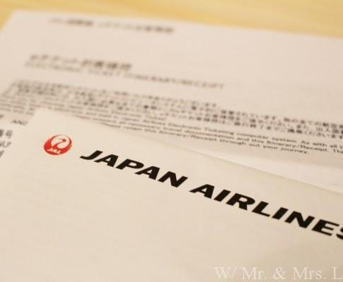 【情報】ワンワールド特典航空券の取り方