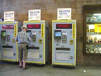 ベネチア駅の券売機