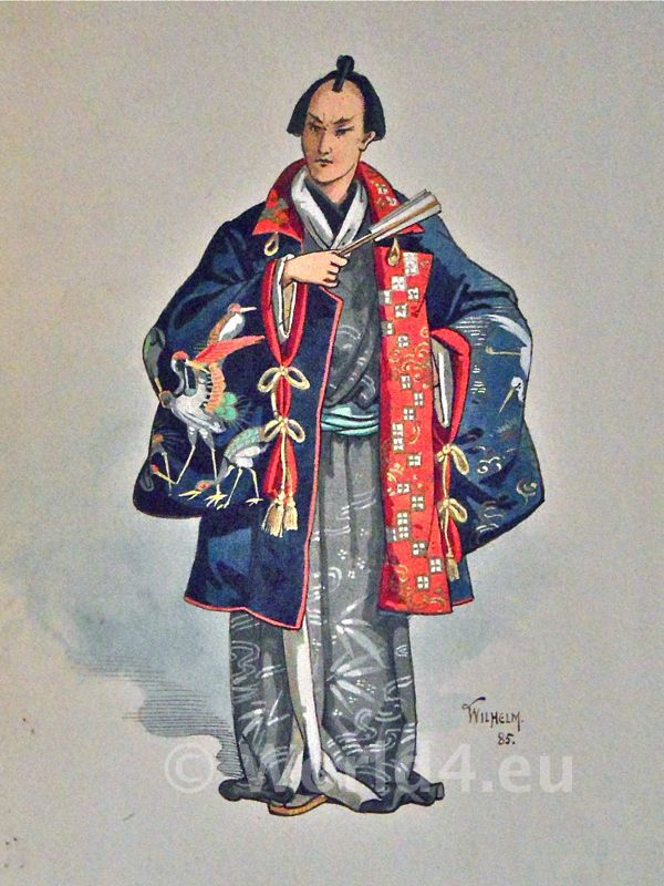 Nippon Archive Costume History