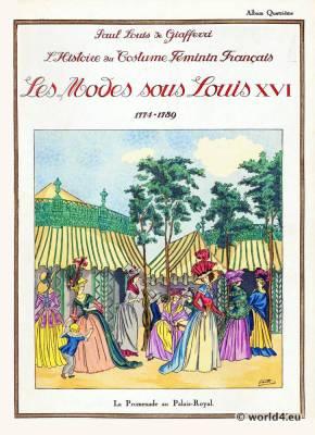 La Promenade au Palais-Royal. Louis XVI costume era. Marie Antoinette. Rococo fashion