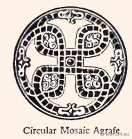 Merovingian Circular Mosaic Agrafe. Frankish jewelry. 4th century fashion
