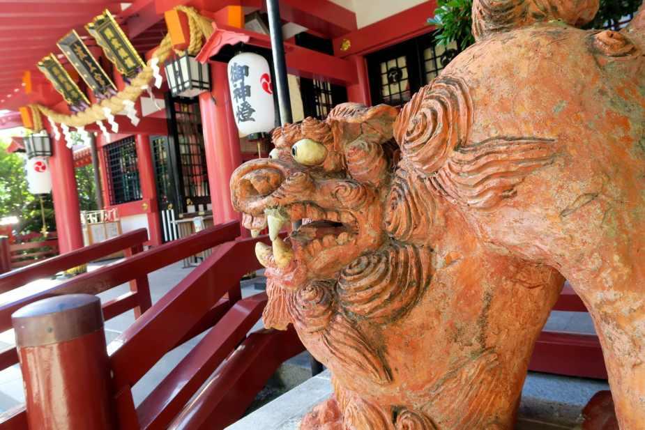 Naminoue Shrine Naha Okinawa Japan