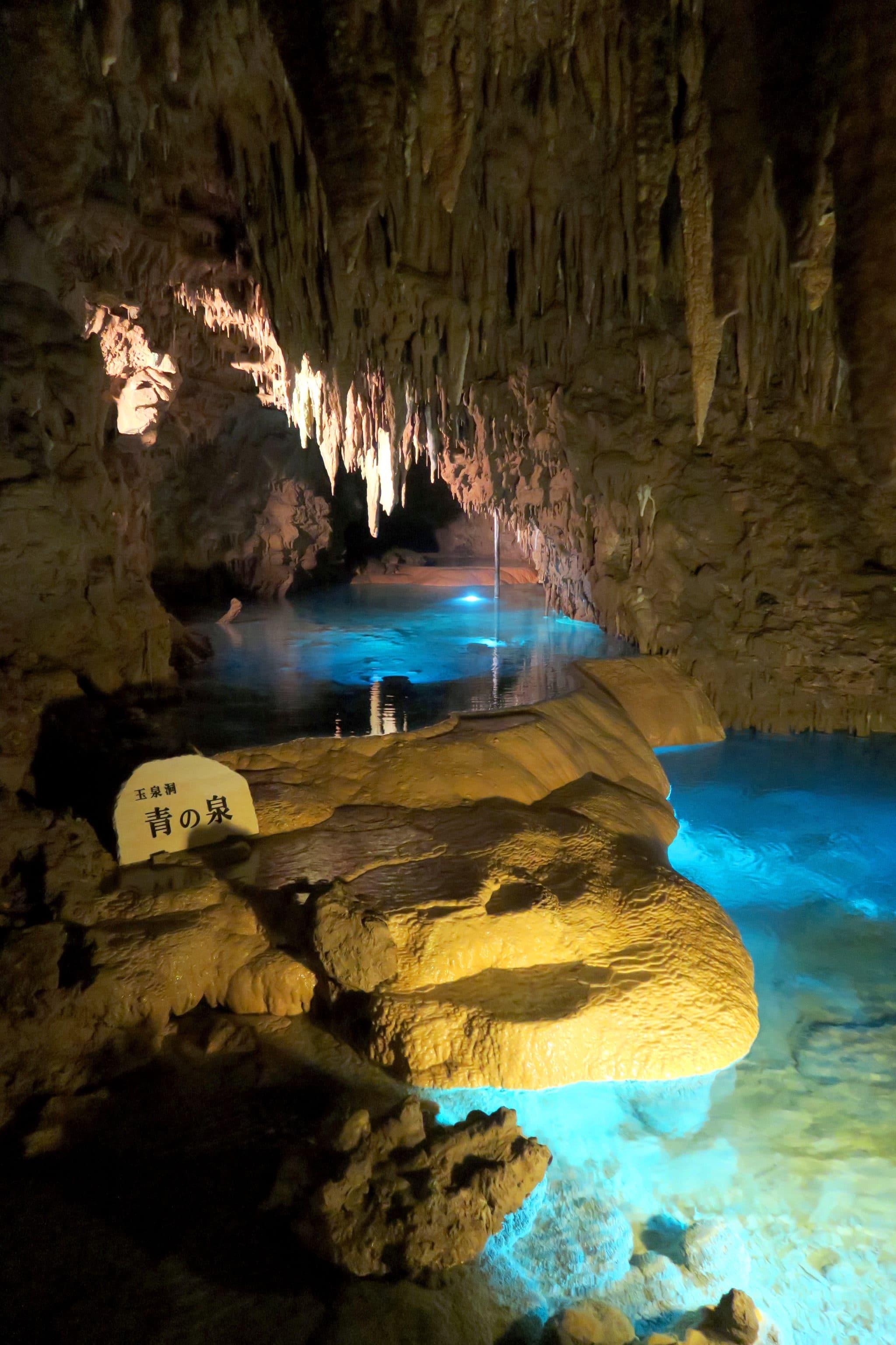 Gyoku Sendo Caves Okinawa Japan